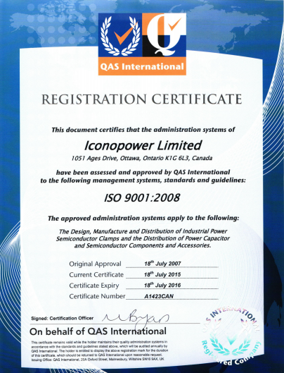 2016 ISO certificate